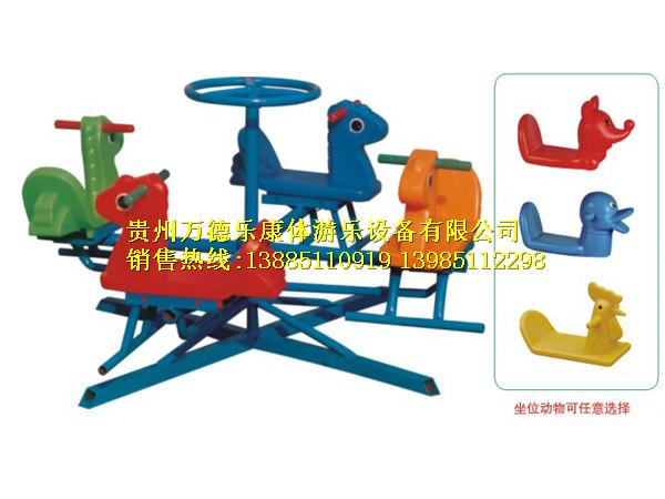 塑料動物轉椅