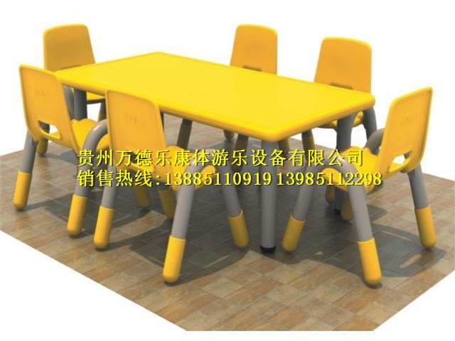 豪华铁脚长方桌