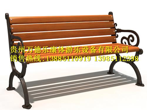 b22503休闲椅 户外椅