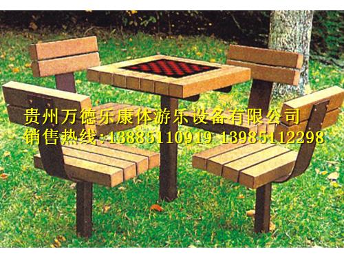 b23102休闲椅桌