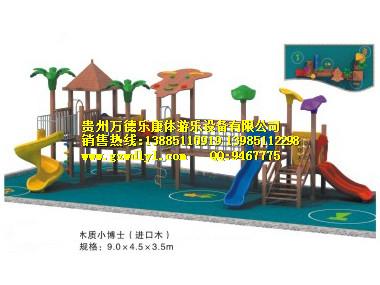 B845大型木制滑梯1
