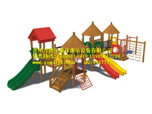 B845大型木制滑梯2