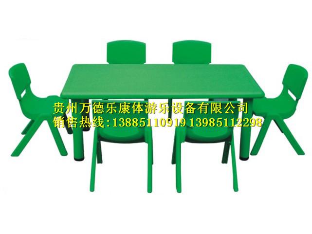 塑料长方桌