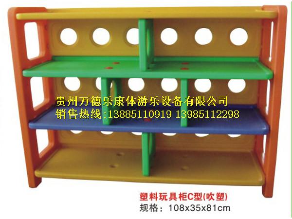 塑料玩具柜C型