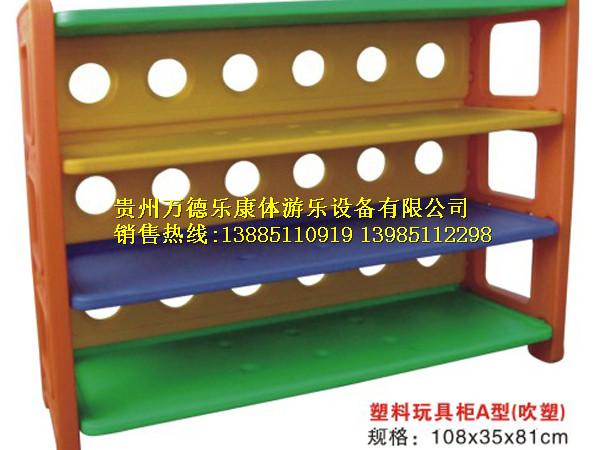 塑料玩具柜A型