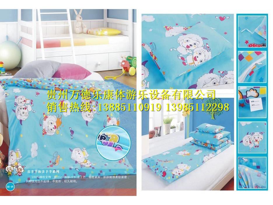 幼儿园床上用品1